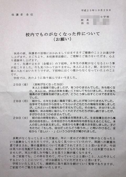 nakunaru2