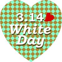 whiteday-1